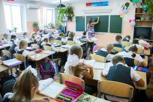Air Conditioning is Schools - Is It Essential For Learning