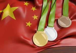 China and 2016 summer games sports competition medals, 3D rendering